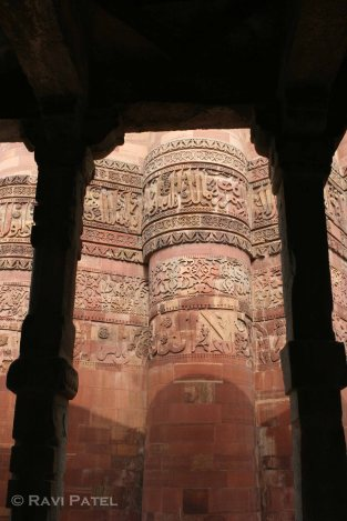 Kutub Minar Wall Carvings