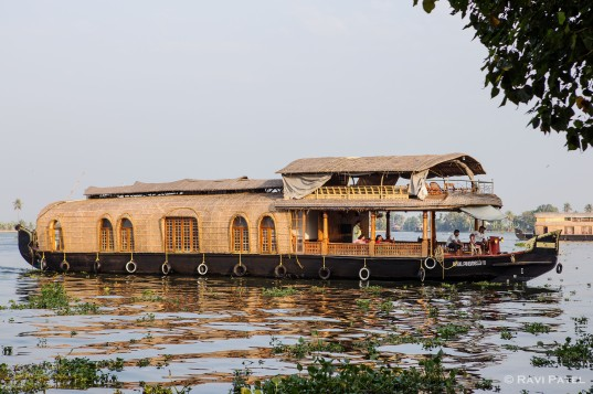 A Large Houseboat